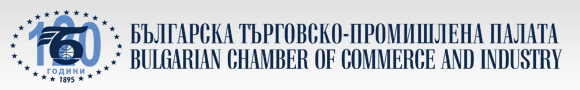 bulgarian-chamber-of-commerce-and-industry